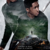 After Earth one-sheet